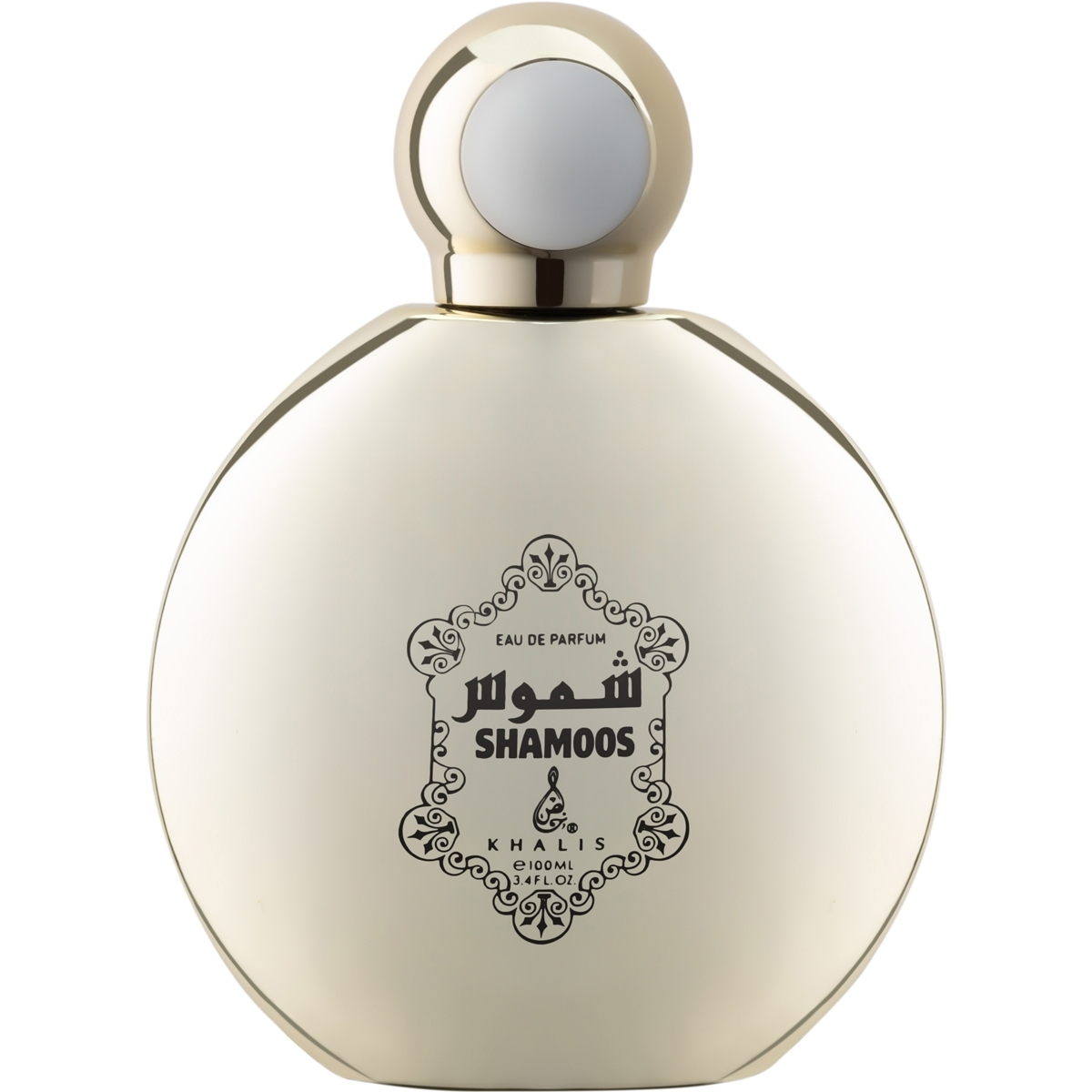 Parfum Arăbesc Shamoos